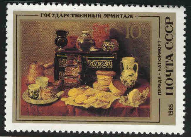 Russia Scott 5336 MNH** Spanish painting from the Hermitage 1985
