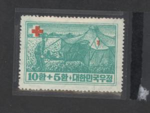 Korea B1 Mint VF H