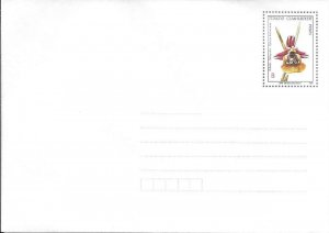TURKEY/1991 - (Postal Stationery) Stamp Imprinted Cover (Orchid, Flower), MNH