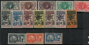 French Guinea 1906-1907 SC 33-47 Mint SCV $218.10 Set