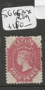 Ceylon SG 65bx MOG (8cmj)