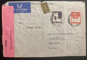1940 Tel Aviv Palestine Censored Airmail Cover To Flushing NY USA