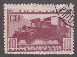 Russia E2 Express Truck 1932