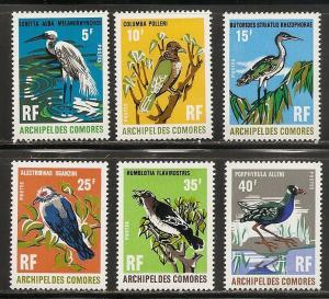 Comoro Islands 90-5 1971 Birds set NH