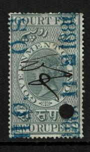 India 2R High Court H.C. / O.S Overprint on Court Fee / Used  - S2200