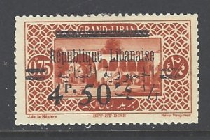 Lebanon Sc # 82 mint hinged (RS)