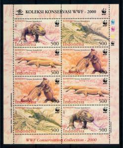 [79061] Indonesia 2000 Reptiles Komodo Dragon WWF Sheet MNH