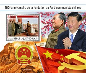 TOGO - 2021 - Chinese Communist Party - Perf Souv Sheet - Mint Never Hinged