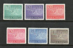 Indonesia - Sc# 362 - 367 MLH   -   Lot 0220060
