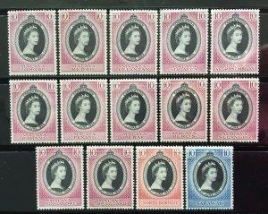 Malaya 1953 QEII Coronation Complete 12 states + N Borneo & Sarawak MINT M1836