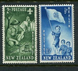 New Zealand #B42-3 MNH - penny auction