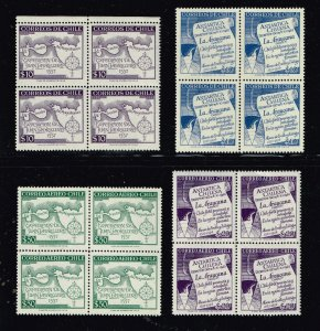 CHILE STAMP AIR MAIL MNH BLK OF 4 STAMPS LOT