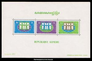 Cambodia Scott 274a Mint never hinged.