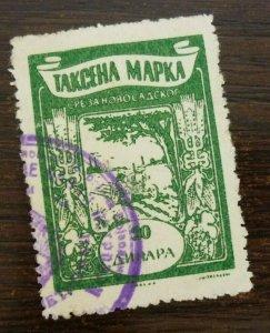 Yugoslavia Serbia NOVI SAD Local Revenue Stamp 20 Dinara  CX51