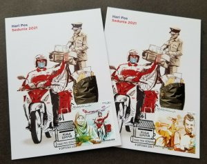 Malaysia World Post Day 2021 Postman Motorcycle Airplane (maxicard) *official