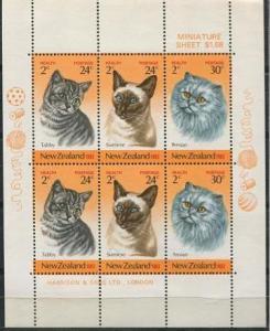 New Zealand MNH S/S Cats