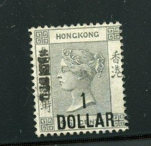 HONG KONG  VICTORIA  SCOTT #70  MINT HEAVY HINGED --SCOTT $240.00
