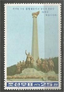 KOREA DPR, 1975, CTO 25ch, Monument beacon tower, Scott 1410