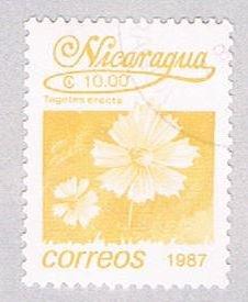 Nicaragua Flower yellow 100 - pickastamp (AP108713)
