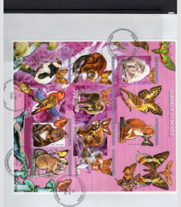 Madagascar 1999 Primate Lemurs & Butterflies 2 x Sheets Imperforated in FDC