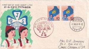 1963, Japan: Girl Scout & Flag, FDC (E11422)