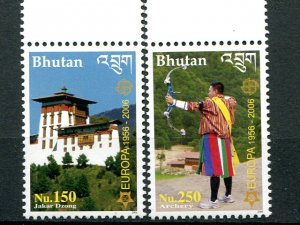 Bhutan  2005 set  Mint VF NH -  Lakeshore Philatelics