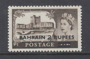 Bahrain SG 94b MNH. 1955 2r on 2sh/6p Castle & QEII, Type III, Cert.