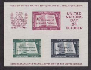 United Nations - New York # 38, Never Hinged, 1st Printing, 1/2 Cat.
