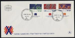 Israel 564-6 + tabs on FDC - Sports, Hapoel Games, Cycling, Volleyball