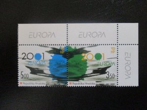 Croatia #451 Mint Never Hinged (M1J8) WDWPhilatelic