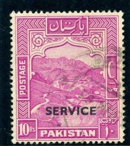 Pakistan 1948 KGVI Official 10r magenta Perf 14 very fine used. SG O26. Sc O26