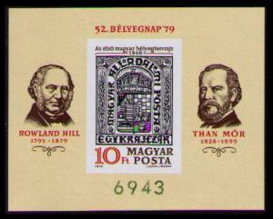 Hungary Rowland Hill Stamp Day MS imperforated SG#3270 MI#138B