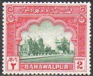 Bahawalpur  1948 2a  Tombs of the Amirs MH