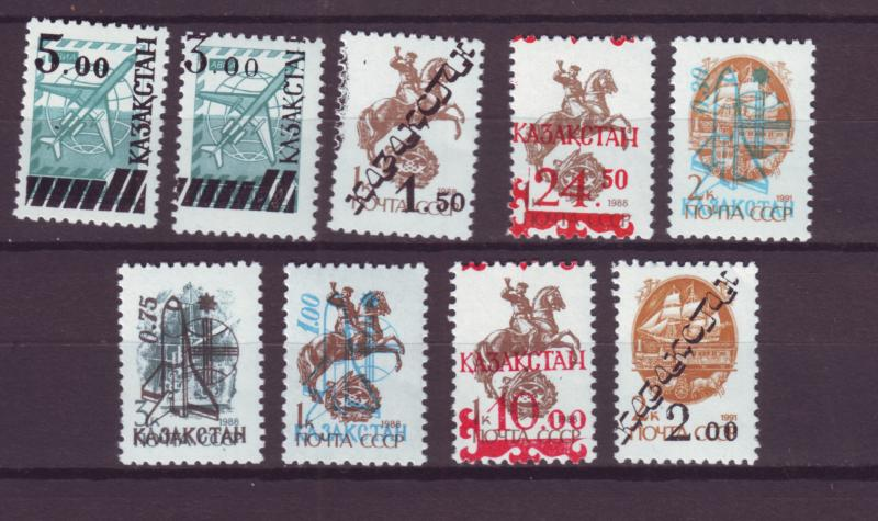 J16459 JLstamps kazakhstan?locals? mnh on dated russia stamps