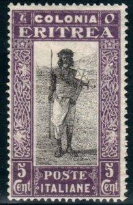 Eritrea  #120  Mint H CV $8.00