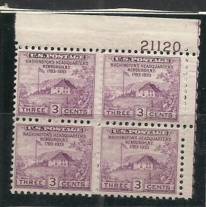 727 3c x 4 Pl# Block MNH VF Centering **In Mount**