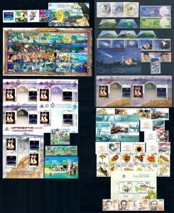 Indonesia Indonesien 2003 Complete Annee Year Set komplette Jahrgänge  MNH