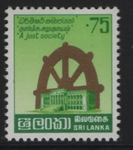 SRI LANKA, 847, HINGED ,1987 Parliament and wheel of life redrawn with denm. top