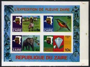 Zaire 1979 River Expedition imperf m/sheet #1 proof with ...