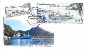 TAHITI / 2019 - (FDC) JOIN ISSUE WITH SPM HAWAIKI (Naval, Ship), MNH