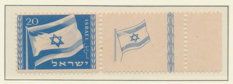 Israel Stamp Scott #15 With Full Tab, Mint Never Hinged MNH - Free U.S. Shipp...