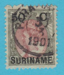 SURINAM 36 - NO FAULTS VERY FINE !