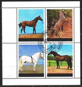 North Korea. 1987. 2837-40. Horses. USED.