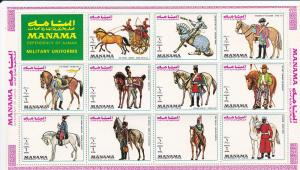 Manama MNH S/S Military Uniforms 11 Stamps 1972