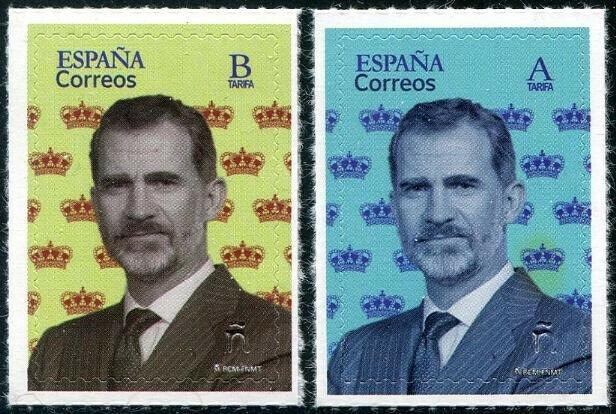 HERRICKSTAMP NEW ISSUES SPAIN King Philip VI Self-Adhesive