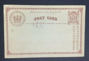MOMEN: NORTH BORNEO SG # UNUSED POSTCARD £ LOT #6962