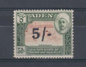 Aden Shihr Mukalla 1951 5/- On 5R SG27 MNH JK353