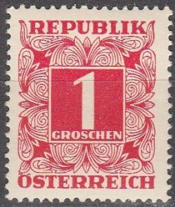 Austria #J232 MNH F-VF (SU2700)