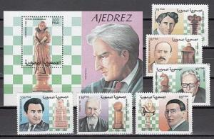 Sahara, 1999 issue. Chess Masters set & s/sheet.