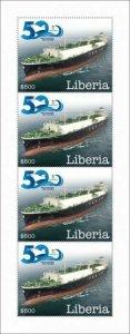 YEAR 2020/10- LIBERIA- TSAKO GROUP SHIPS        4V complet set    MNH ** T